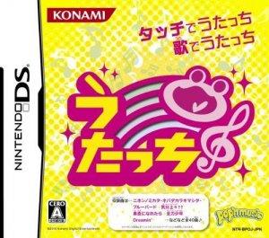 Utacchi!! per Nintendo DS