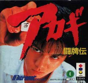 Akagi: Topaiten per 3DO