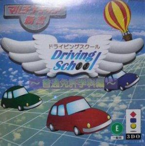 Driving School per 3DO