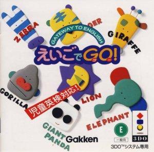 Eigo De Go! per 3DO