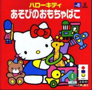 Hello Kitty Asobi no Mochabako per 3DO