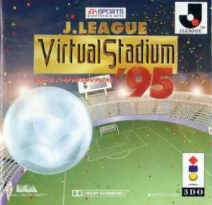 J-League Virtual Stadium '95 per 3DO