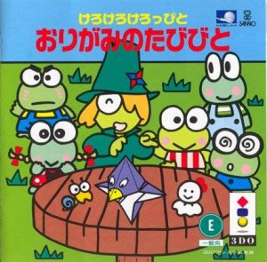 Kero Kero Keroppi to Origami no Tabibito per 3DO