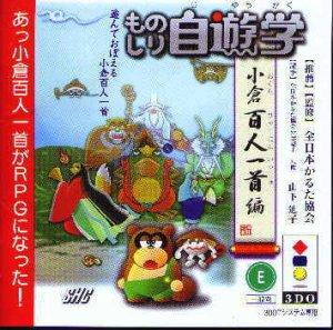 Monoshiri Koro Yuugaku per 3DO