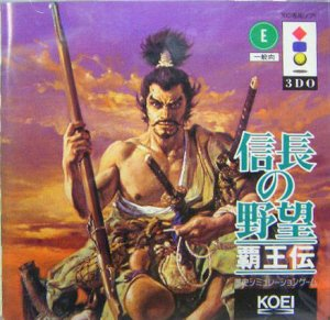 Nobunaga no Yabou: Haouden per 3DO