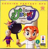 Oukoku no Gran Chef per 3DO