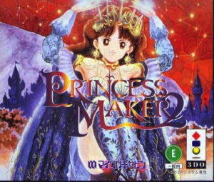 Princess Maker 2 per 3DO