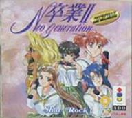 Sotsugyou 2: Neo Generation Special per 3DO