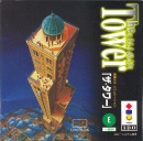 The Tower per 3DO