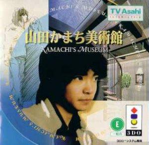 Yamada Kamachi Bijutsukan: Kamachi's Museum per 3DO