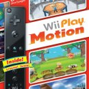 Data europea per Wii Play: Motion