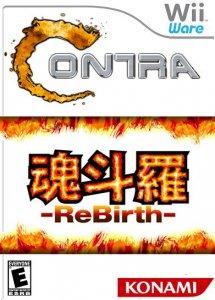 Contra Rebirth per Nintendo Wii