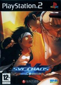 SVC Chaos: SNK vs. Capcom per PlayStation 2