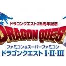 Classifiche giapponesi, Nintendo torna in vetta
