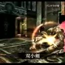 Pandora's Tower in Europa ad Aprile