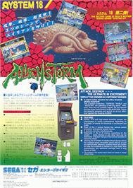 Alien Storm per Amstrad CPC