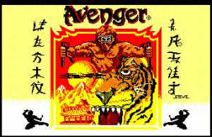 Avenger per Amstrad CPC