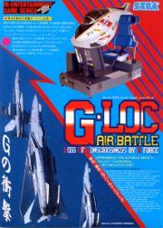 G-LOC Air Battle per Amstrad CPC