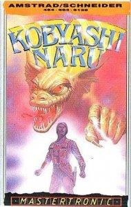 Kobayashi Naru per Amstrad CPC