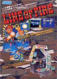 Line of Fire per Amstrad CPC