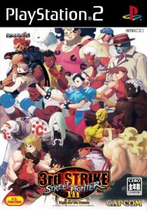 Street Fighter 3: Third Strike per PlayStation 2