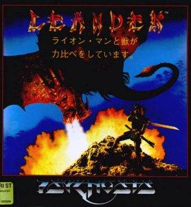 Leander per Atari ST