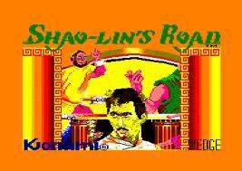 Shao Lin's Road per Amstrad CPC