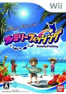 Family Fishing per Nintendo Wii