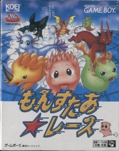 Monster * Race per Game Boy