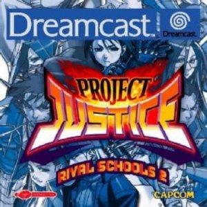 Project Justice per Dreamcast