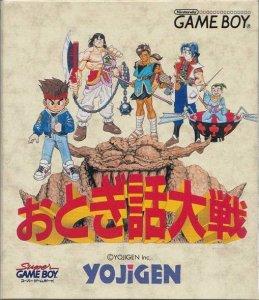 Otogi Banashi Taisen per Game Boy