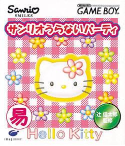 Sanrio Uranai Party per Game Boy