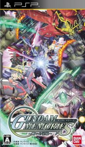 Gundam Memories: Tatakai no Kioku  per PlayStation Portable