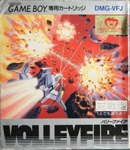 Volley Fire per Game Boy