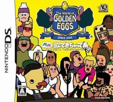 The World of Golden Eggs: Nori Nori Rhythm-kei per Nintendo DS
