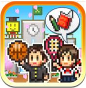 Pocket Academy per iPhone