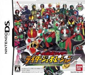 All Kamen Rider: Rider Generation per Nintendo DS