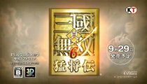 Dynasty Warriors 7: Xtreme Legends - Trailer