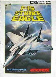 F-15 Strike Eagle per MSX