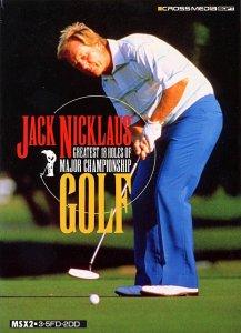 Jack Nicklaus Championship Golf per MSX