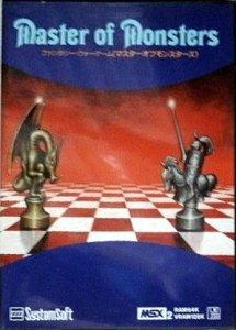 Master of Monsters per MSX