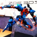 Zone of the Enders su Nintendo 3DS?