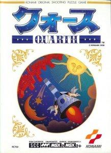 Quarth per MSX