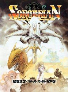 Sorcerian per MSX