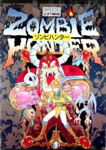 Zombie Hunter per MSX