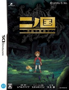 Ni no Kuni: The Another World per Nintendo DS
