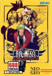 Garou Mark of the Wolves per Neo Geo