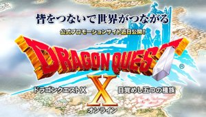 Dragon Quest X per Nintendo Wii U