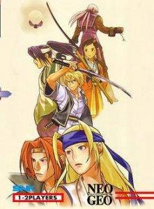 The Last Blade 2 per Neo Geo