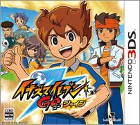 Inazuma Eleven GO per Nintendo 3DS